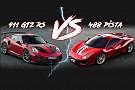 Automotive Ferrari 488 Pista vs. Porsche 911 GT2 RS: la batalla de los números