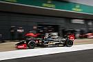 Formula V8 3.5 Fittipaldi repite y arrancará primero en las dos mangas de la V8 3.5