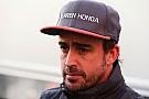 Алонсо извинился перед болельщиками за «годы уродливых машин»
