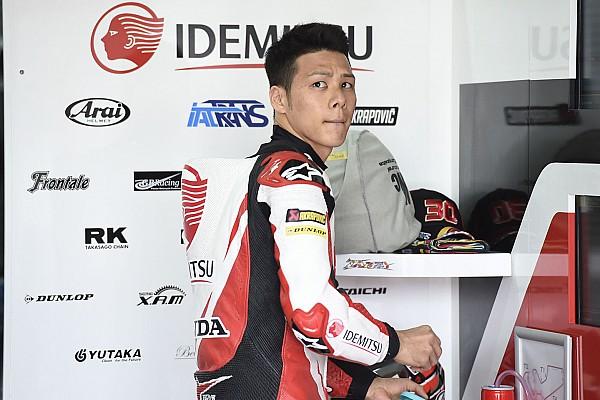 Moto2 Verslag vrije training Vrije training 1 GP Australië: Nakagami met afstand aan kop
