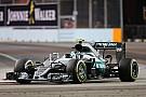 """Mercedes """"добре перелякались"""" в кінці гонки"""
