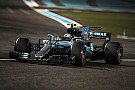 Formel 1 2017 in Abu Dhabi: Ferrari chancenlos, Bottas auf Pole!