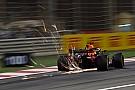 Longrun-Analyse Bahrain: Wie Ferrari im Training getrickst hat