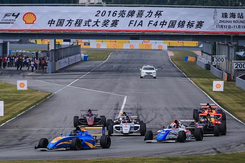 中国F4珠海收官战:艾宸骏狂揽两回合冠军,布鲁诺夺下年度冠军
