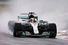 意大利大奖赛排位赛受耽搁两小时后恢复