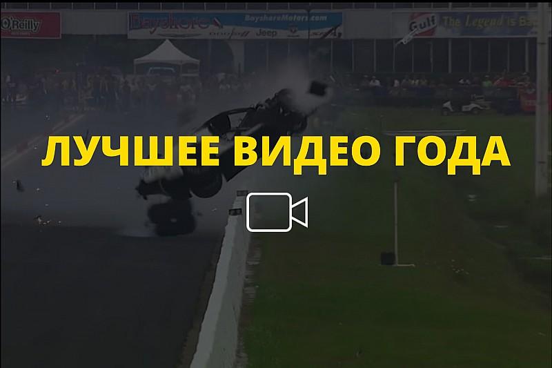 Видео года №32: авария в квалификации NHRA