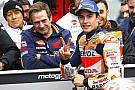 En pole, Márquez se méfie tout de même de Dovizioso