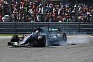 Hamilton fordert: Weg mit Asphalt-Auslauf in der Formel 1!