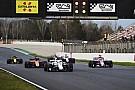 FIA dismisses