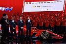 Формула 1 Райкконен поділився першими враженнями від нової машини Ferrari
