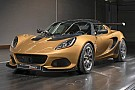 Automotive Lotus launches new race-inspired Elise Cup 260