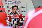 """MotoGP ドゥカティ、ドヴィツィオーゾの残留に向け""""難しい交渉""""を覚悟"""