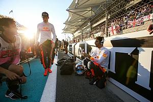 Відео: прев'ю сезону Ф1 від Red Bull
