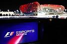 eSports La saison 2 des F1 Esports Series annoncée
