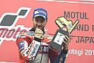 """MotoGP 多维兹奥索""""绝杀""""马奎兹登顶日本大奖赛"""