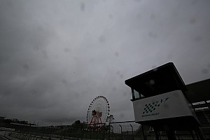 最終戦鈴鹿、現状は予定通り開催。天候悪化に備えたグリッド決定方法が発表