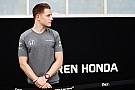 【F1】バンドーン「2017年の苦境は、僕が成長するのに役立つ」