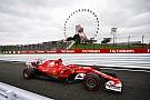 日本GP:FP1はタイム更新合戦。ベッテルがレコードまで約0.2秒に迫る
