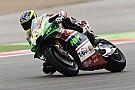 MotoGP Avec ce meilleur temps, Espargaró confirme la bonne forme d'Aprilia