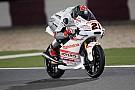 Qatar Moto3: Bagnaia puts Aspar Mahindra on podium
