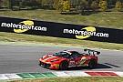 Ferrari Ferrari иMotorsport.com предлагают уникальный контент: прямой эфир Мирового финала