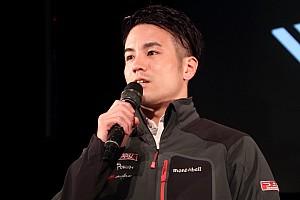"""元GP2ドライバー佐藤公哉の新たな挑戦。つちやエンジニアリング加入は""""大きなチャンス"""""""