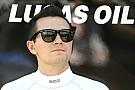 Алёшин пообещал прорваться в гонке