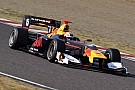 Gasly says Super Formula car a