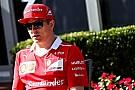 Ferrari оградила Райкконена от журналистов