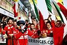 Com vitória, Vettel quebra dois tabus; veja classificação