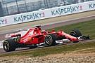 Formel 1 Analyse: Der Ferrari SF70H für die Formel-1-Saison 2017