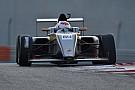 فورمولا 4 الإماراتية فورمولا 4 الإماراتية: كالدويل يحرز الفوز بالسباق الأول للجولة الثانية في أبوظبي