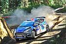 WRC Le Chili se rapproche du calendrier WRC