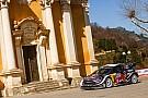 WRC WRCフランス:2日目もオジェが首位堅持。ラトバラ&ミーク、クラッシュ