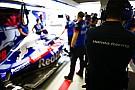 F1 ホンダ、大混戦の中団争いを覚悟も「良い予選と決勝を戦えると感じる」