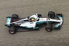 Formule 1 EL2 - Hamilton fait tomber le record du COTA