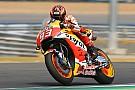 MotoGP Маркес возглавил протокол второго дня тестов MotoGP в Бурираме