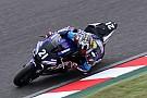 【鈴鹿8耐】ヤマハ・ファクトリーが史上初の鈴鹿8耐同一チーム3連覇