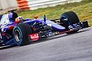 F1 【2017年F1マシン:テクニカルスペック】トロロッソSTR12