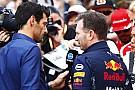Веббер: Red Bull зосередить увагу на 2018 році