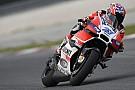 Частные тесты Ducati в Катаре под угрозой отмены