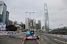 电动方程式 香港ePrix周日排位赛:罗森奎斯特克服侧滑摘下杆位