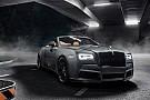 Automotive La preparación del Rolls-Royce Dawn que le da más 'músculo'