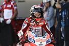 Лоренсо: Я не опанований надією виграти з Ducati у 2017 році