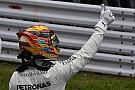 Com recorde, Hamilton conquista pole inédita em Suzuka