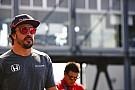 Fórmula 1 McLaren confirma renovação de Alonso para 2018