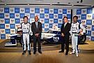 スーパーフォーミュラ 【SF】NAKAJIMA RACING、タタ関連会社が冠スポンサーに就任