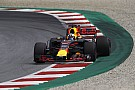 Ricciardo: Bugün maksimumu aldık