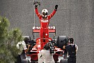 Com vitória, Vettel dispara na liderança do campeonato; veja