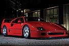 À vendre: Ferrari F40 ayant appartenu à Eric Clapton